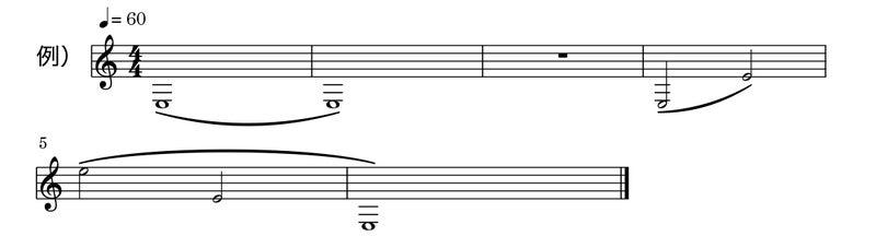 音域 クラリネット