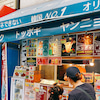 鶴橋でホットク食べた時の悲劇。。。の画像