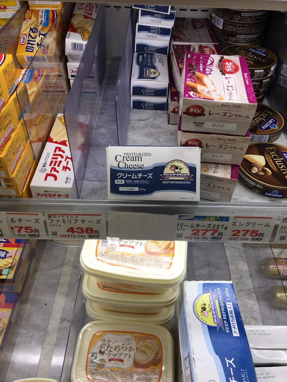 チーズ 業務 スーパー クリーム 業務スーパーのチーズが激ウマ!美味しいチーズを徹底リサーチ