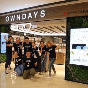 561日目 香港12号店目Olympian City奧海城店OPENしました。の画像