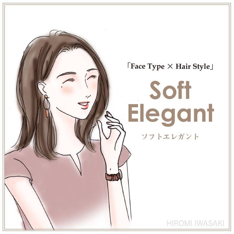 エレガント 髪型 ソフト