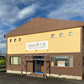 三重県鈴鹿市の劇団  演劇集団 青の会のブログ