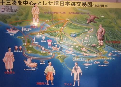 横内城主 堤氏〜南部と津軽の架け橋〜