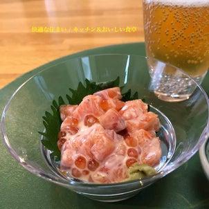 同じ料理でも、盛り付け、味付けを変えると・・・の画像