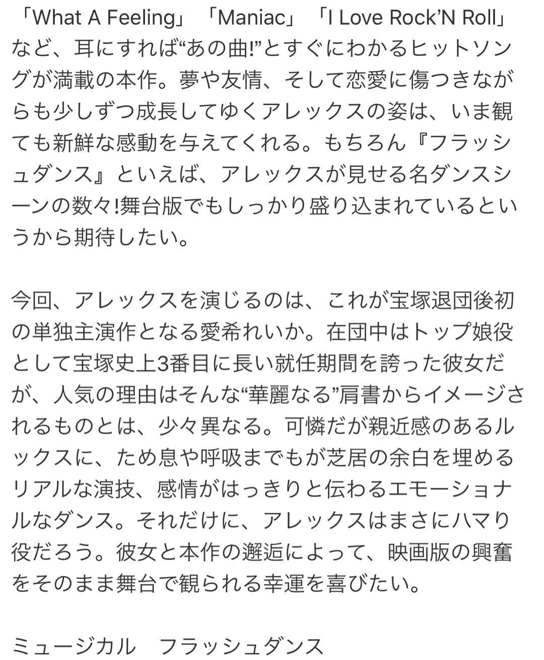 増田貴久くん&NEWSに支えられ精神疾患闘病中のほたるんのブログ『ハウ・トゥー・サクシード』の記事   p■qω・´)