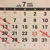 夏休み(本日28日火曜日まで)のお知らせ~明日は10時30分より営業します の画像
