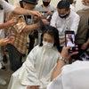 【吹田/美容室】美容師の休日はセミナー!の画像