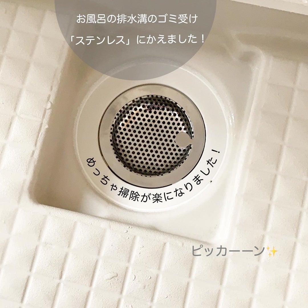 排水 お 溝 風呂
