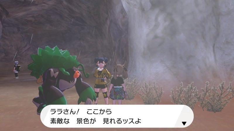 ポケモン剣盾ダクマ色違い