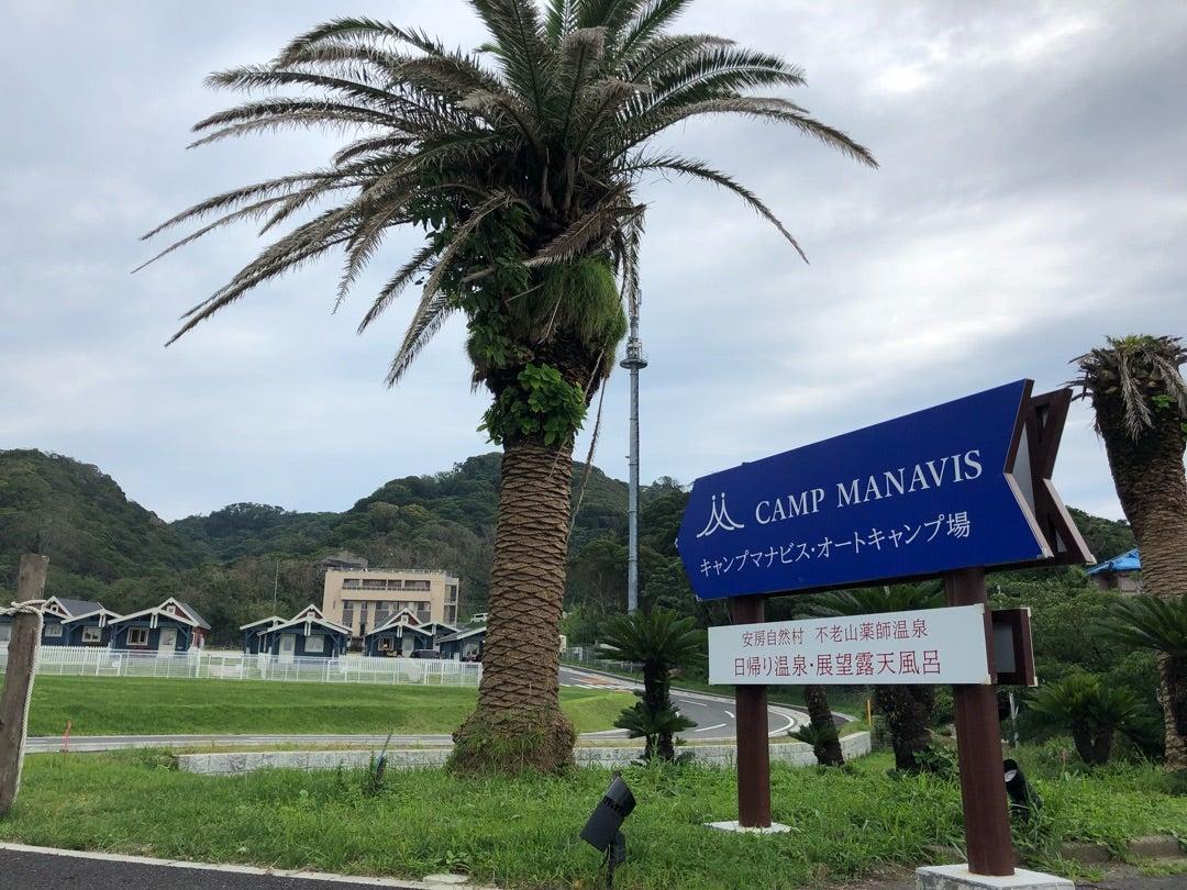 マナビス キャンプ