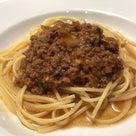 ポルチーニ茸とひき肉のパスタ〜の記事より