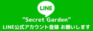 ロミロミセラピストpumehana篤子の公式LINEアカウント