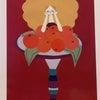 今週の神様カード(今週を楽しむキー)の画像
