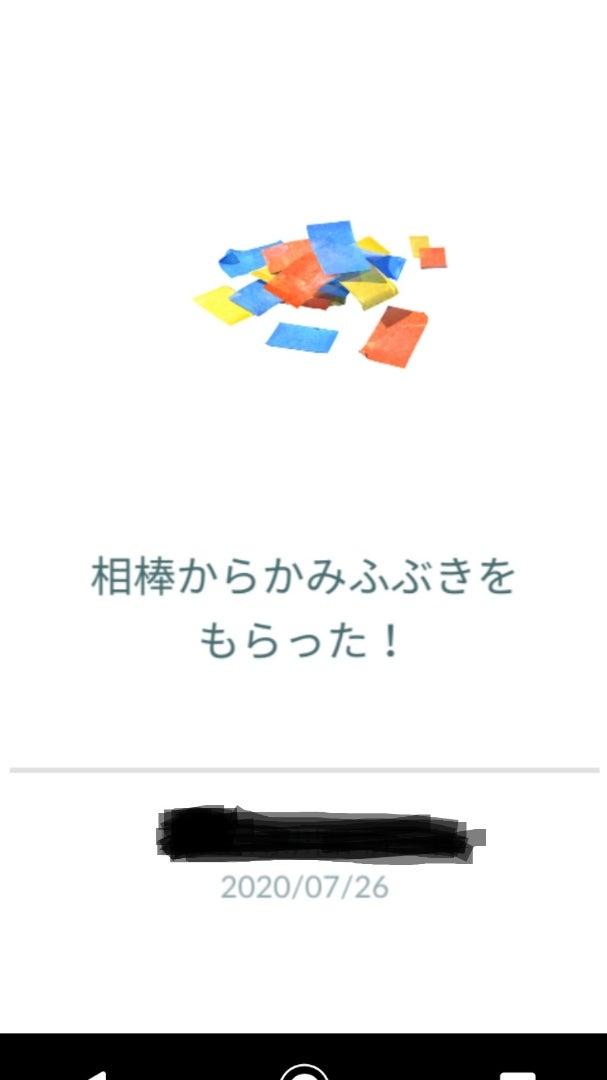 おみやげ ポケモンgo 相棒