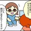 双子出産レポート②の画像
