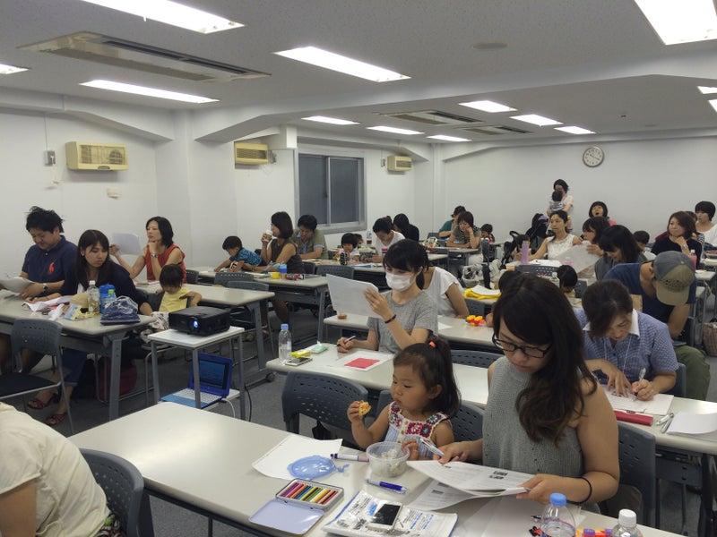 柴田育児アカデミーで学ぶママたち