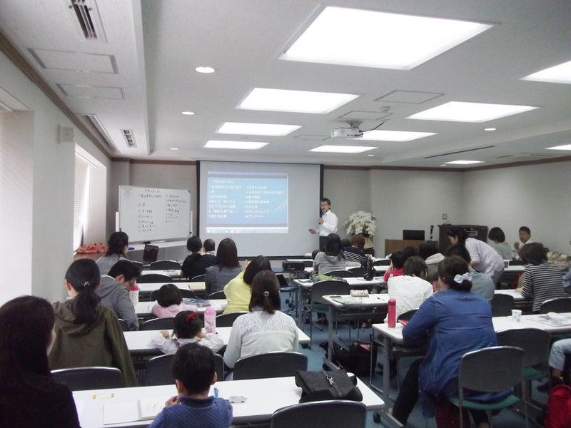 柴田育児アカデミーセミナーで学ぶママたち