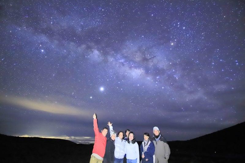 ハワイ島で家族とお友達と一緒に星空観測。