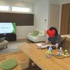 【自宅講座開催】お家の写真や間取り図で、マンツーマンならではのご相談も♪の画像