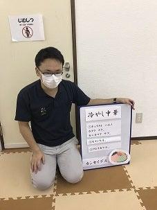 o0227030314795018086 - 7月24日(金) toiro武蔵小杉vol.10