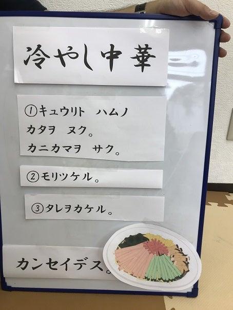 o0454060514795015859 - 7月24日(金) toiro武蔵小杉vol.10