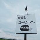 栃木の美味しいお蕎麦屋さんの記事より