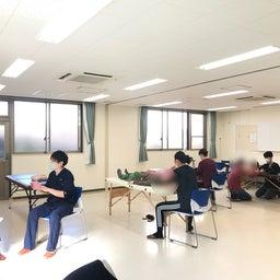 画像 8月22日(日)名古屋開催ホロソフィー協会主催施術会のお知らせ の記事より 10つ目