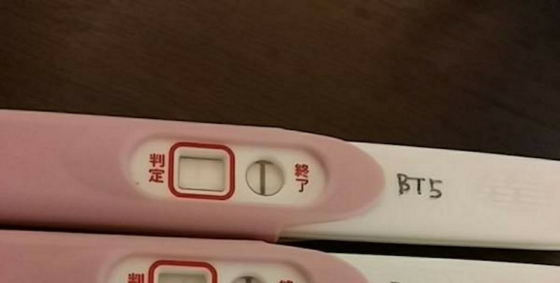 薬 妊娠 最短 検査 妊娠検査薬の反応が出る、最短のタイミングは?フライング検査はいつから?
