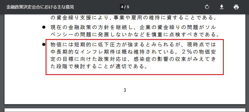 https://stat.ameba.jp/user_images/20200728/04/fx-sengyo/3d/2c/p/o0820037014795388021.png