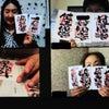 己書(おのれしょ)楽画道場 7/27(月)夜のオンライン幸座 [ 筆ペン講座 静岡 ]の画像