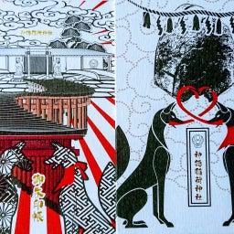 画像 【鹿児島】島津義弘公をお祀りする精矛神社でいただいたステキな新作【御朱印帳】 の記事より 41つ目
