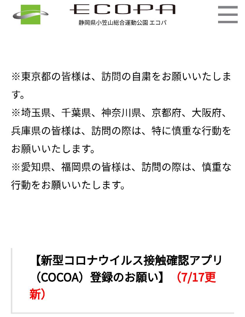 ポッピング シャワー 平野 紫 ブログ 耀