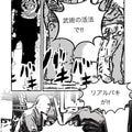 ストライプル ノース 東京 「ストライプル会員になって、さらばVirusと言おう‼️」