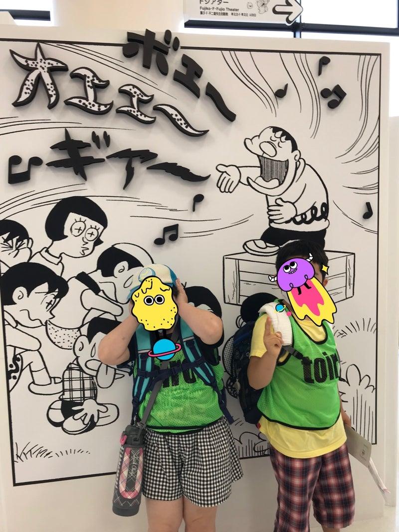 o1080143914795965228 - 7月26日☆toiro南林間☆