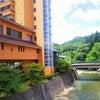 秋田県プレミアム宿泊券の画像