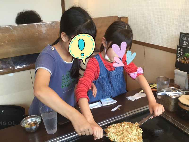 o1080081014796139795 - ♪7月18日(土)♪toiro戸塚