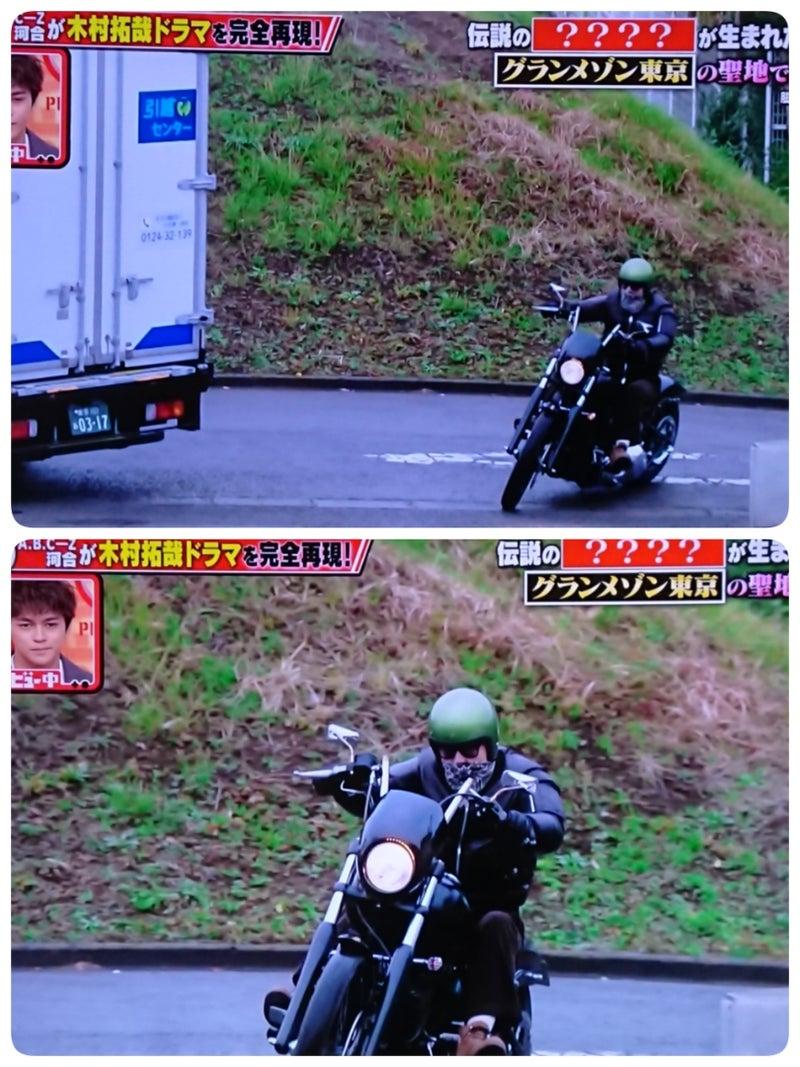 バイク グラン メゾン 東京 【グランメゾン東京】キムタクのバイク画像がイケメン!ヘルメットのブランドは?8話