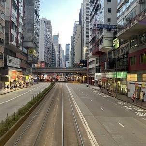 567日目 香港にはそこしれぬ魅力がある。男のロマンがあるらしい。の画像
