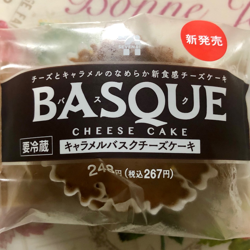 チーズ キャラメル ケーキ バスク