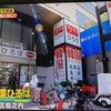 今1番行きたい韓国食材取り扱いのスーパー!!の画像