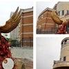 手塚治虫記念館 火の鳥の画像