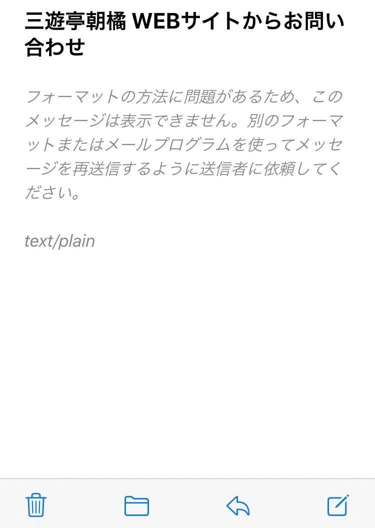 大事なお知らせ・お詫び