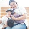 【資格】4人目妊娠中ママから受講申し込みいただきました!の画像