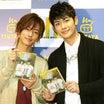 佐藤健さんの「糸」三浦春馬さんの「家族になろうよ」両方ともなかなか聴かせます!