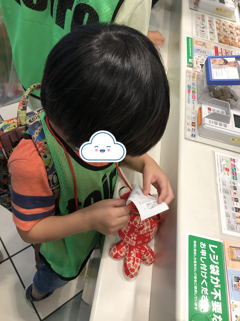 o3024403214797124604 - 7/31(金)☆toiro日野☆