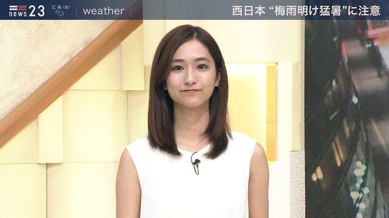 えりか 山本 ニュース 23 【TBS】山本恵里伽アナのカップが注目の的に!熱愛彼氏の噂は?熊本の高校は?
