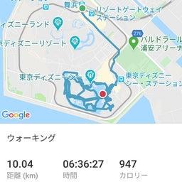 画像 初の3万歩超え?夢と魔法のお散歩コース、ゆる糖質制限ダイエットは素晴らしいよ、ハハッ! の記事より 2つ目