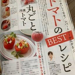 画像 【雑誌掲載】やさいの時間(NHK出版) の記事より 11つ目