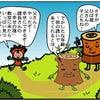 第7話「年輪くんホ-ミ-教室お誘いに成功!」の画像