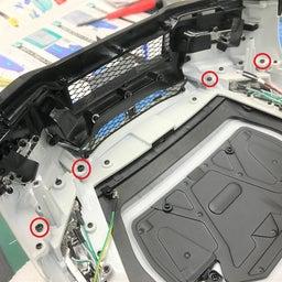 画像 【デアゴスティーニ68】GT-R NISMO第95号 フロントバンパーを組み合わせる。 の記事より 15つ目